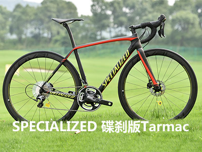 SPECIALIZED Tarmac 碟刹版公路车